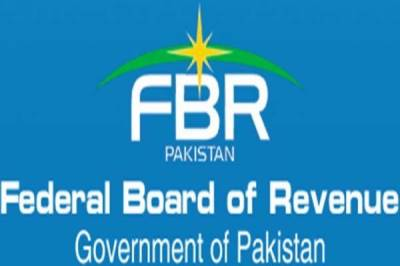 FBR tax collection for the 1st Q FY 2020 - 21 registers increase