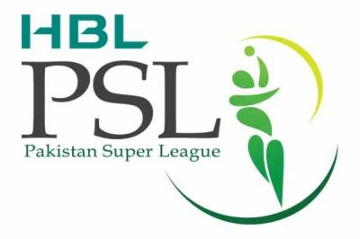 Good news for the PSL 2020 fans in Pakistan