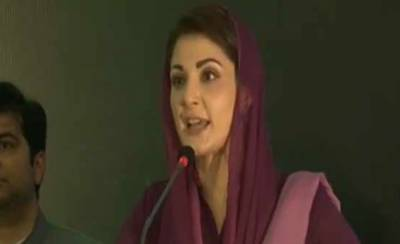 Maryam Nawaz Sharif vow to find out officials who stained the uniform