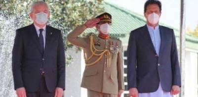 Pakistan and Bosnia further enhance the bilateral ties