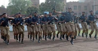 Punjab Police Jobs announces by the CM Punjab