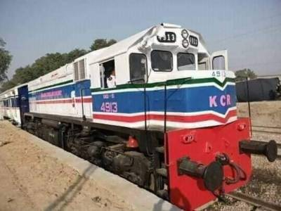 Karachi Circular Railways inauguration announced