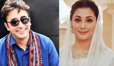 Maryam Nawaz and Bilawal Bhutto meet in Gilgit ahead of GB Elections