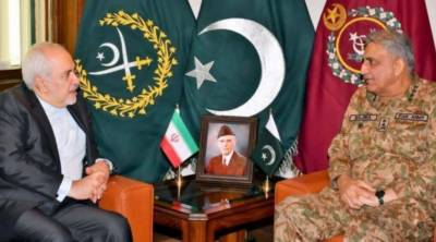 Pakistan Army Chief held important meeting with Iranian FM Javed Zarif in GHQ