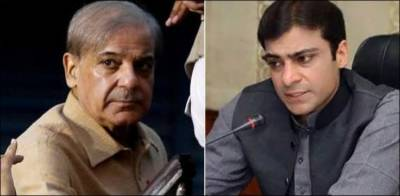 Shahbaz Sharif, Hamza Shahbaz get yer another blow from NAB