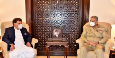 COAS General Bajwa held important meeting with PM Azad Kashmir