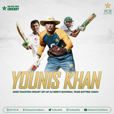 Former Skipper Younis Khan given key post by PCB