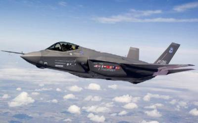 US confirms sale of F - 35 Stealth Fighter Jets to Islamic country as part of $23 billion package