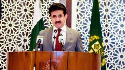 Pakistan categorically rejected the unwarranted remarks by Indian Ministry of External Affairs