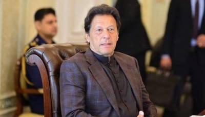 PM Imran Khan to leave for an important foreign policy tour