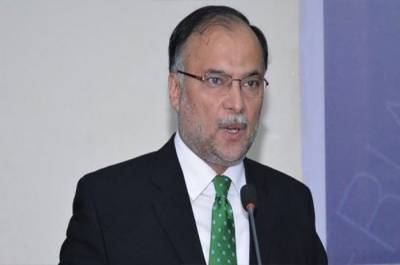 PML N Ahsan Iqbal lands in hot waters