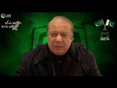 Islamabad High Court announces verdict in Nawaz Sharif petition over speeches ban