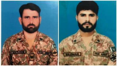 Two Pakistan Army soldiers martyred in a terrorist attack