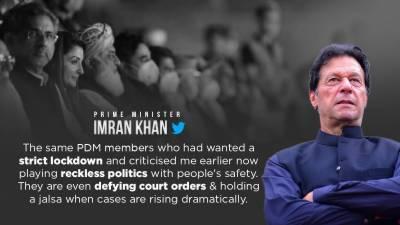 PM Imran Khan lashes out against PDM leadership