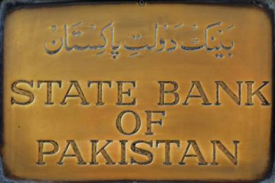 State Bank of Pakistan announced new regulation relaxation for banks over low cost house financing
