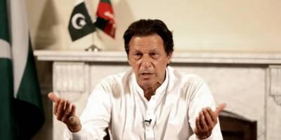 PM Imran khan seek proposals from industrialists over modern corporate farming