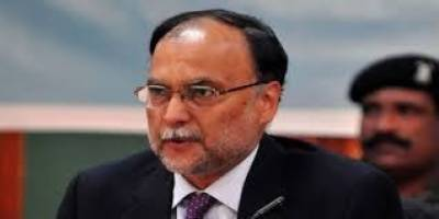 Accountability Court decides to indict PMLN leader Ahsan Iqbal