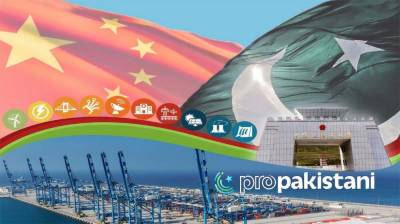 Pakistan Military to take control of the $64 billion mega development project