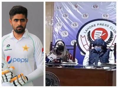 Pakistani skipper Babar Azam faces sexual harassment charges