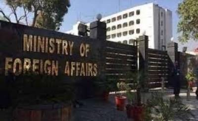 India frustrated over Pakistan's diplomatic success on Occupied Kashmir cause
