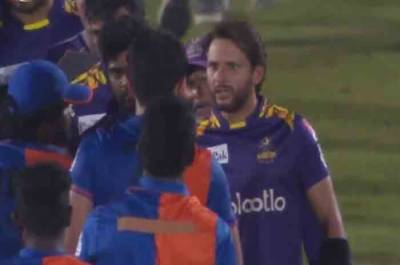 Former Skipper Shahid Afridi breaks silence over issue of snubs to Afghan cricket player