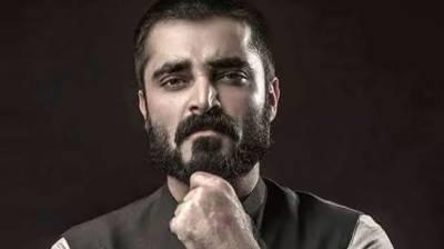 "Hamza Ali Abbasi to write a book on ""Allah"""