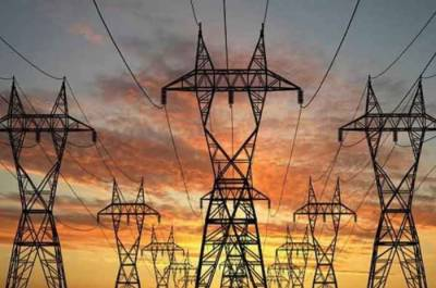 NADRA drastically slashes the power tariff rates for the industrial units
