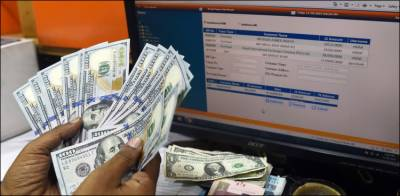 Pakistani Rupee weakens further against the US dollar in the interbank market
