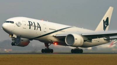 PIA administration terminates 24 employees on different charges