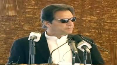PM Imran Khan unveils new development plan for Gilgit Baltistan