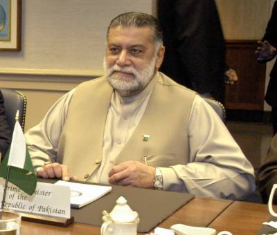 Former Pakistani PM Zafarullah Jamali died at 76