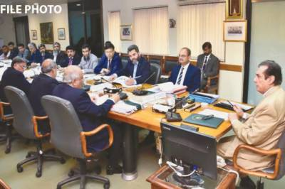 NAB Executive Board meeting approves multiple high profile inquiries and investigations