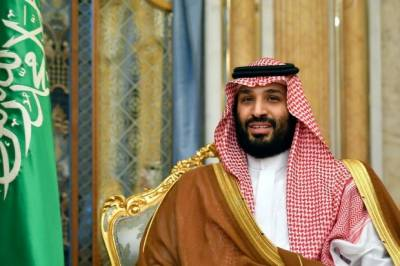 Pakistan government issued special permits to Saudi Crown Prince MBS