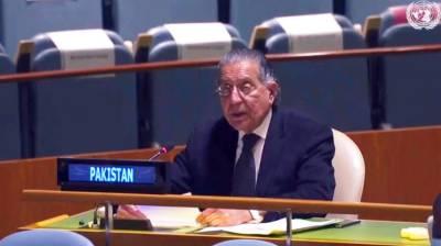 A big diplomatic success for Pakistan at the top UN forum