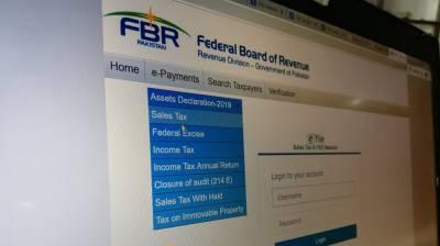 Drastic drop in the number of tax return filers in Pakistan