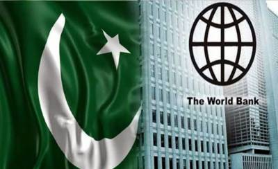For the first time, World Bank rates Pakistan among top 5 countries of the World