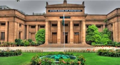 """IMF appreciates Pakistan performance in the """"Policy Action Taken by Countries"""""""