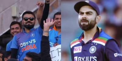 Indian skipper Virat Kohli taken for a surprise during match against Australia