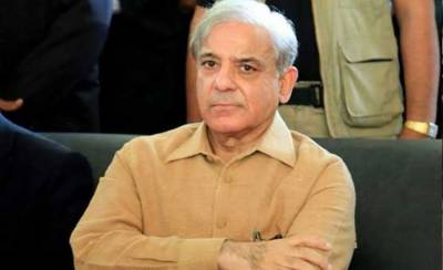 Opposition leader Shahbaz Sharif faces another setback