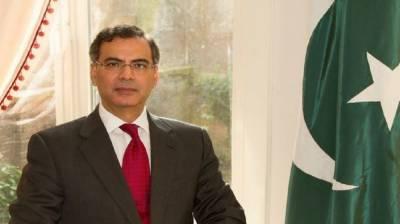 Pakistan gets good news on EU GSP plus facility