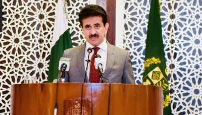 Pakistan strongly responds against US State Department move