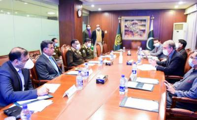 Pakistani FM SM Qureshi makes strong claims against India in consultative meeting on regional security