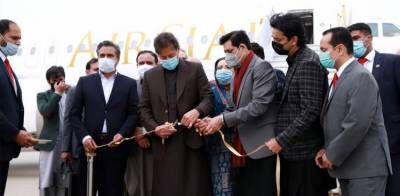 PM Imran Khan inaugurated new private airline in Pakistan