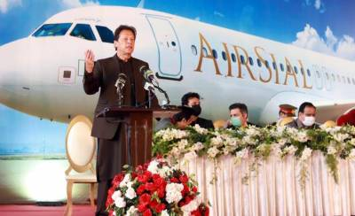 PM Imran Khan's conditional offer for the National Dialogue