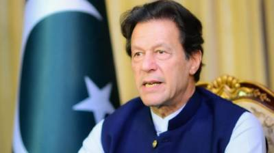PM Imran Khan's unprecedented initiative worth Rs 15 billion for the youth of Pakistan