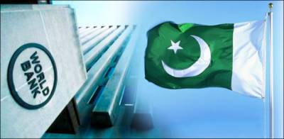 World Bank approved grant of $300 million for two projects in Pakistan