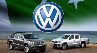 World's largest Automaker Volkswagen makes entry into Pakistani market