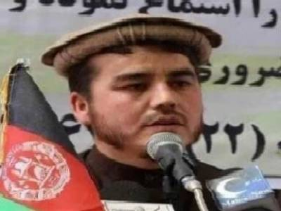 Afghan Police Chief killed in a deadly attack by Taliban