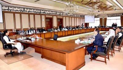 Federal Cabinet meeting takes important decisions over the Ravi Urban Development Project and Bundle Island Projects