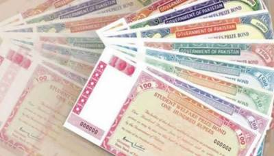 Federal government has banned the sale of the Rs 25,000 prize bonds